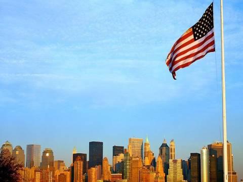 ABD'de konut kredisi faizleri son 2,5 yılın zirvesini yaşıyor!