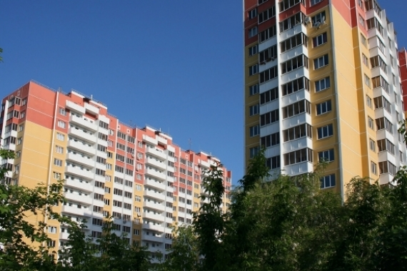 Türkiye'de ortalama ev fiyatları ne kadar?