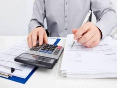 Veraset ve intikal vergisi 1.taksit ödeme zamanı 2017!