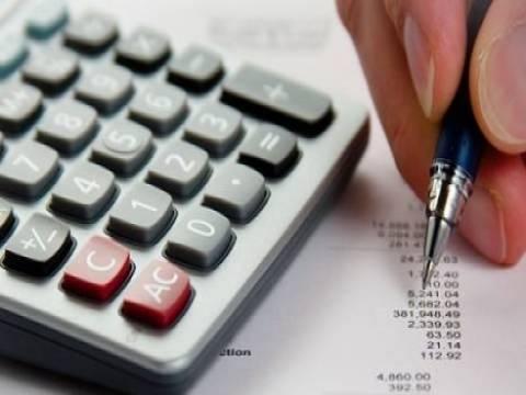 2017 emlak vergisi ne kadar ödeyeceğim?