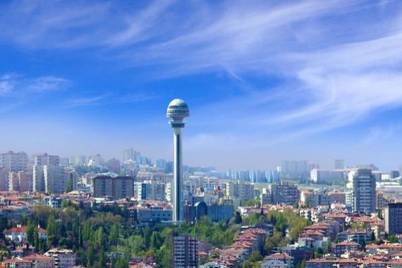 Ankara Büyükşehir'den satılık 4 gayrimenkul! 14 milyon TL'ye!