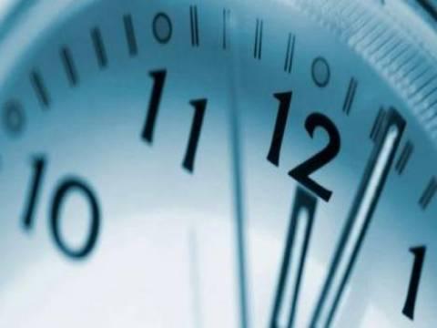 Tapu dairesi çalışma saatleri 2015!