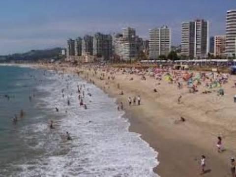 Güney Amerika ülkelerinden Şili'de 7,6'lık artçı şok kaydedildi!