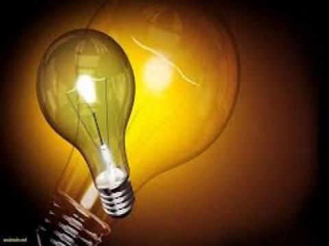 İstanbul'da elektrik kesintisi meydana gelecek!