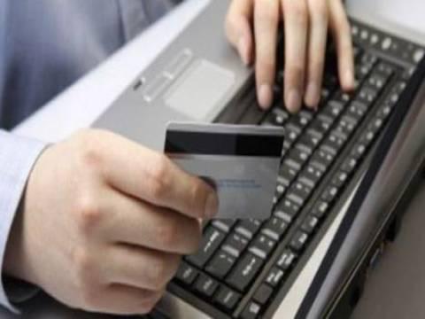 Emlak vergisi internet üzerinden nasıl ödenir?