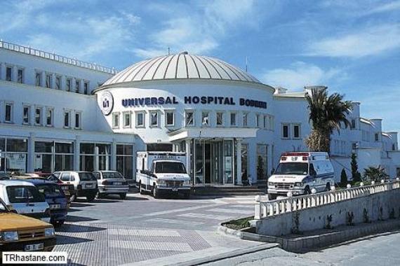 Üniversal Bodrum Hastanesi icradan satışta!