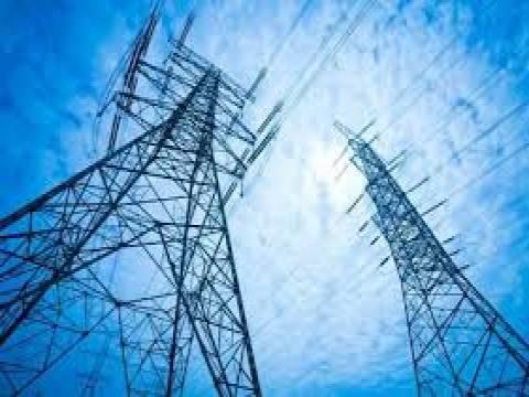 TOKİ elektrik enerjisi alımı ihalesi bugün!