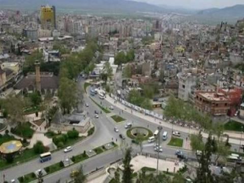 Kahramanmaraş Onikişubat'ta 6,2 milyon TL'ye satılık taşınmaz!