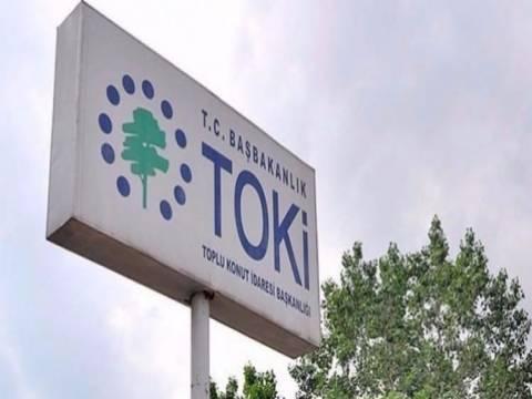TOKİ Erzincan devlet hastanesi ihalesi bugün yapılacak!