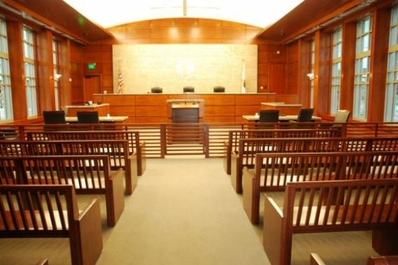 Asliye Hukuk Mahkemesi başvuru harcı 2019!