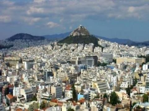 Yunanistan'da gayrimenkul fiyatları yüzde 30-50 aralığında ucuzladı!