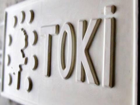 TOKİ Konya Altınekin'de 10 yataklı devlet hastanesi yaptıracak!