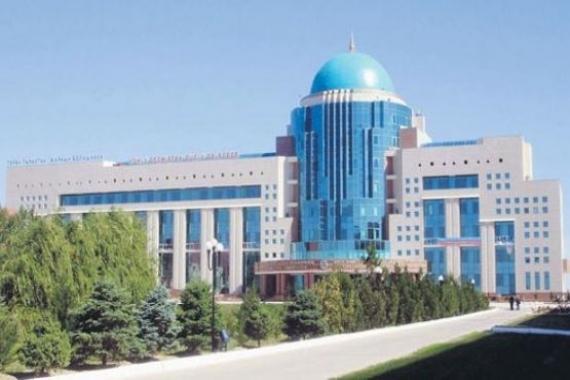 Ahmet Yesevi Üniversitesi Binası TOKİ ihalesi 11 Eylül'de!