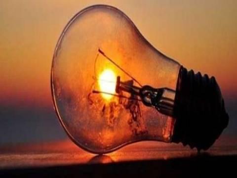 Avcılar elektrik kesintisi 18 Ocak 2017 süresi!
