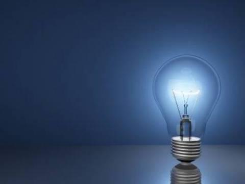 Adana ve çevresinde yarın elektrik kesilecek!