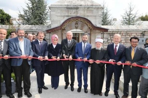 İbn Haldun Üniversitesi Süleymaniye Yerleşkesi'nin açılışı yapıldı!