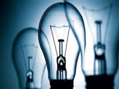 Kaçak yapıya elektrik bağlanması 2016!