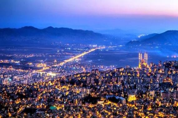 Kahramanmaraş'ta icradan 3.9 milyon TL'ye arsa satılıyor!