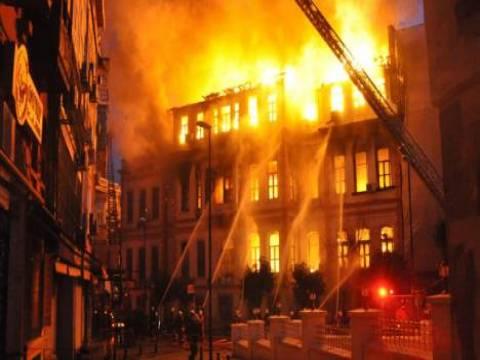 Elazığ'da orcik fabrikasında yangın çıktı!