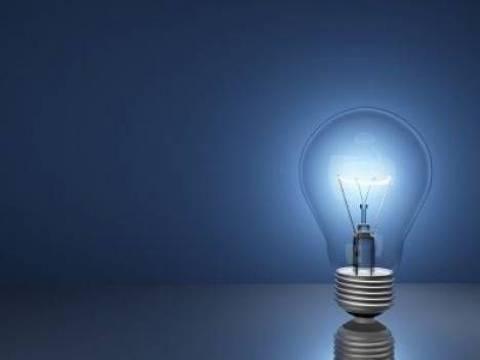 Esenyurt elektrik kesintisi 1 Mart 2017 süresi!