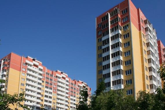 Ev fiyatları 2021'de artacak!