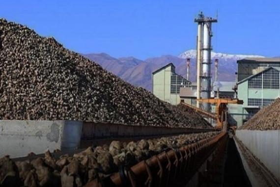 Türkiye Şeker Fabrikaları 2 gayrimenkulü satıştan çıkardı!