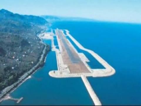 Rize-Artvin Havalimanı için mali teklifler yarın verilecek!