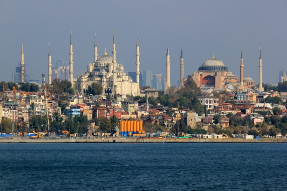 İstanbul Üniversitesi'nden satılık 3 gayrimenkul! 5.6 milyon TL'ye!