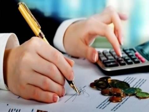 Veraset ve intikal vergisi muafiyeti 2017!