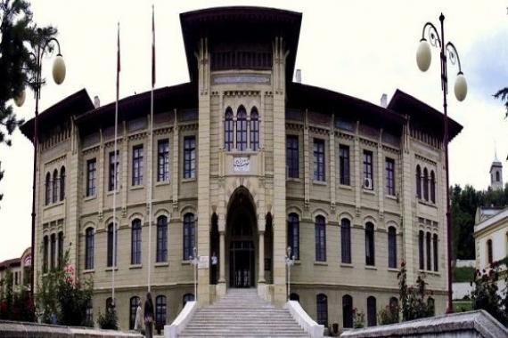 TOKİ Kahramanmaraş Onikişubat hükümet konağı ihalesi 18 Haziran'da!