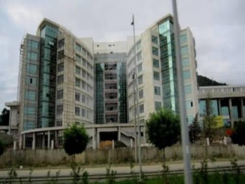 Ünye Devlet Hastanesi binası ne zaman taşınıyor?