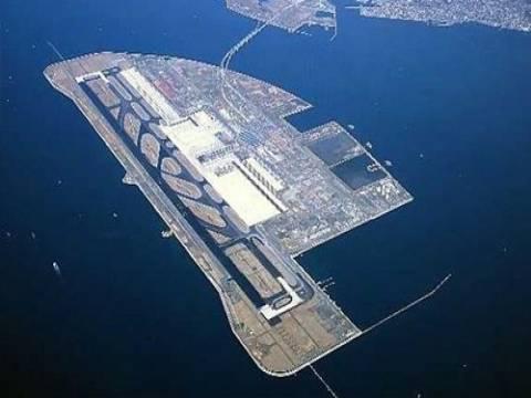 Ordu-Giresun Havalimanı yarın açılacak!