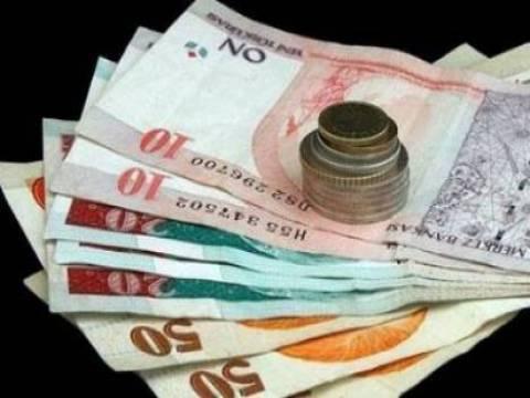Taşınmaz satış vaadi sözleşmesi noter harcı 2017!