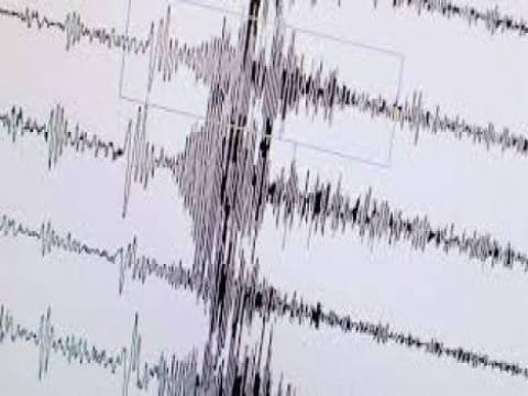 Peru'da deprem meydana geldi!