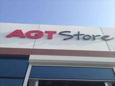 AGT Store' un üçüncüsü İzmir'de açıldı!